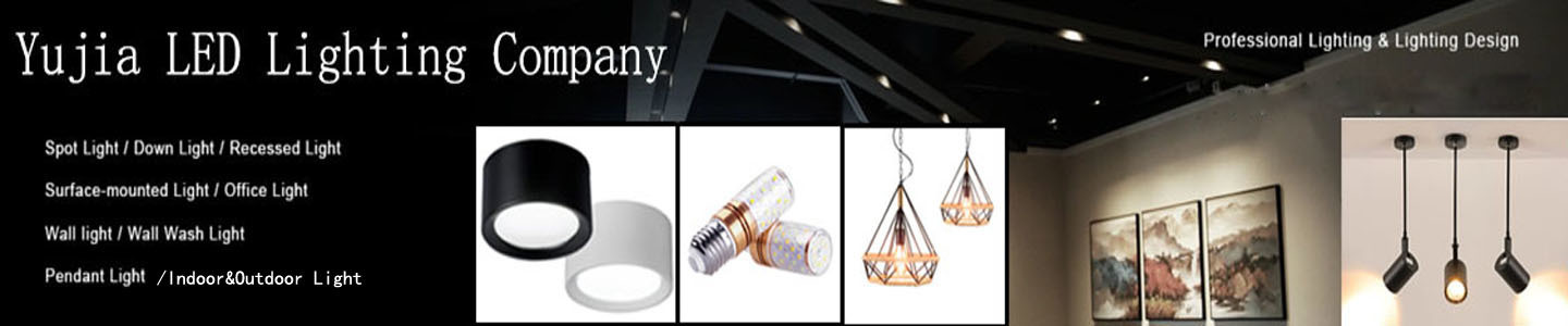 Yujia Lighting Co., Ltd.