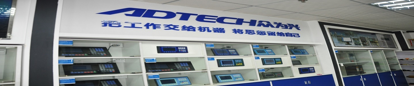ADTECH(SHENZHEN)TECHNOLOGY CO., LTD.