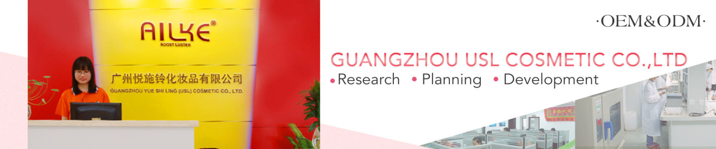 Guangzhou Yueshiling Cosmetic Co., Ltd.