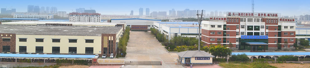 Qingdao Tianyi Group Red Flag Textile Machinery Co., Ltd.
