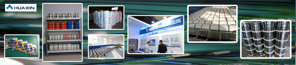 SHANDONG HUAXIN COMMUNICATION TECHNOLOGY CO., LTD.