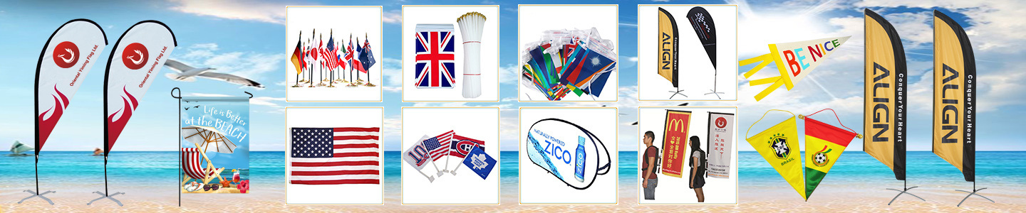 Shenzhen Oriental Yiming flag Co., Ltd.