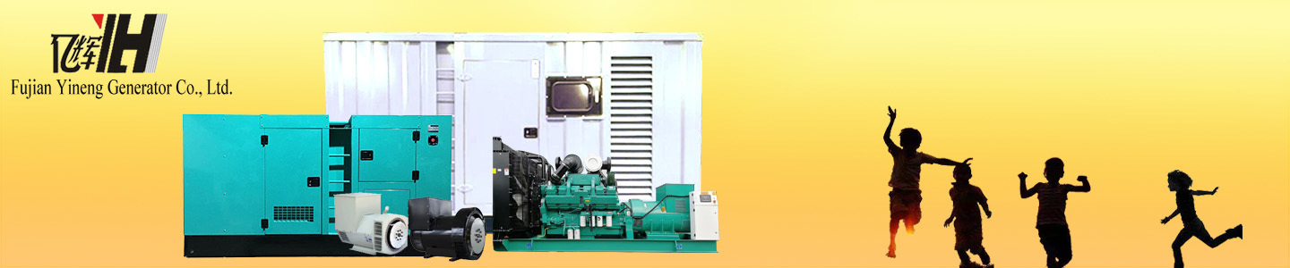 Fujian Yineng Generator Co., Ltd.