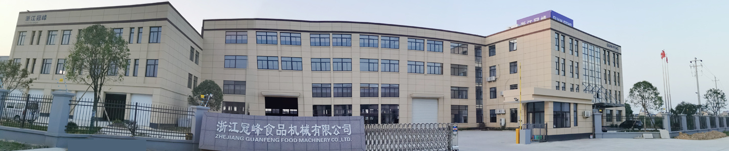 ZHEJIANG GUANFENG FOOD MACHINERY CO., LTD.