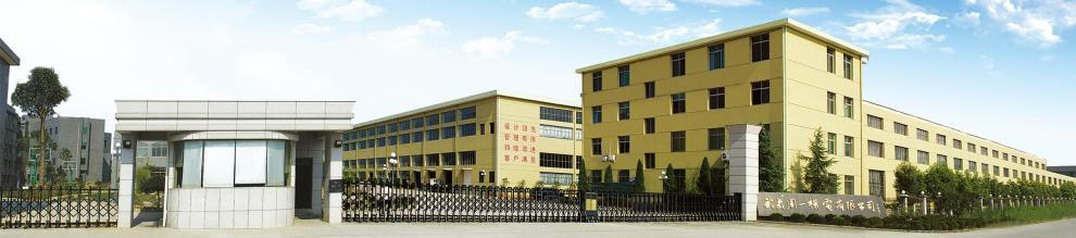 Wuyi Zhouyi Mechanical & Electrical Co., Ltd.