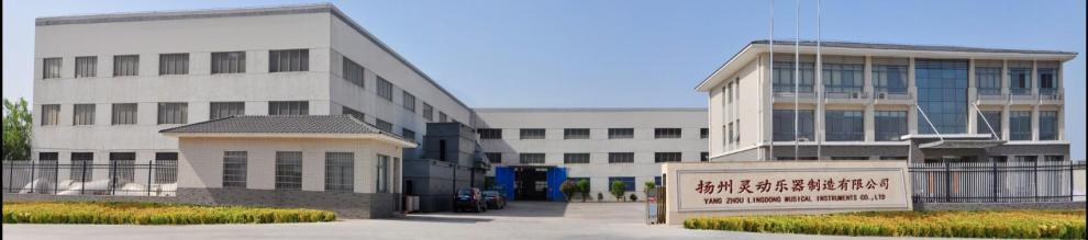 Yangzhou Lingdong Musical Instruments Co., Ltd.