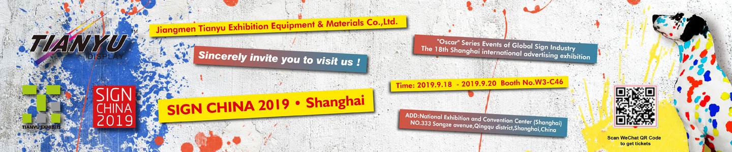 TIANYU EXHIBITION EQUIPMENT & MATERIALS CO., LTD.