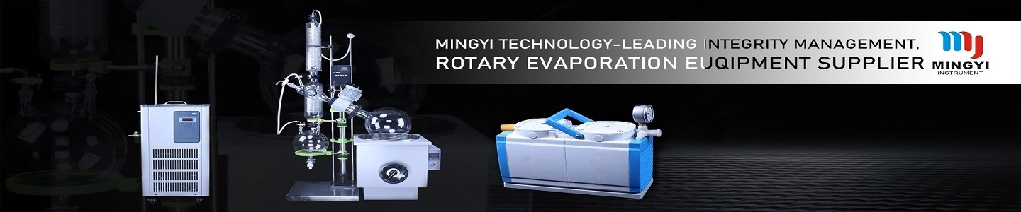 Zhengzhou Mingyi Instrument Equipment Co., Ltd.