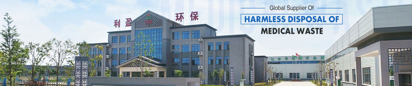HENAN LIYING ENVIRONMENTAL SCIENCE AND TECHNOLOGY CO., LTD.