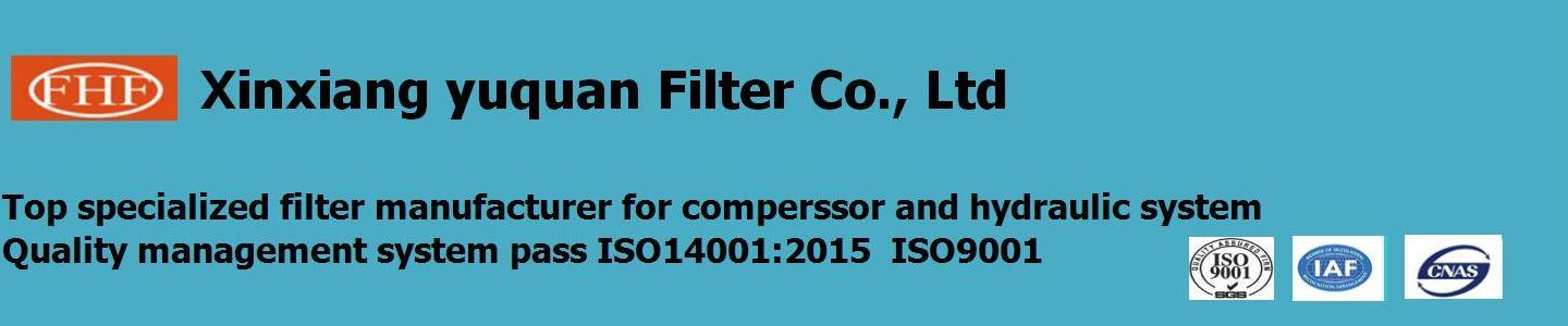 Xinxiang Yuquan Filter Co., Ltd.