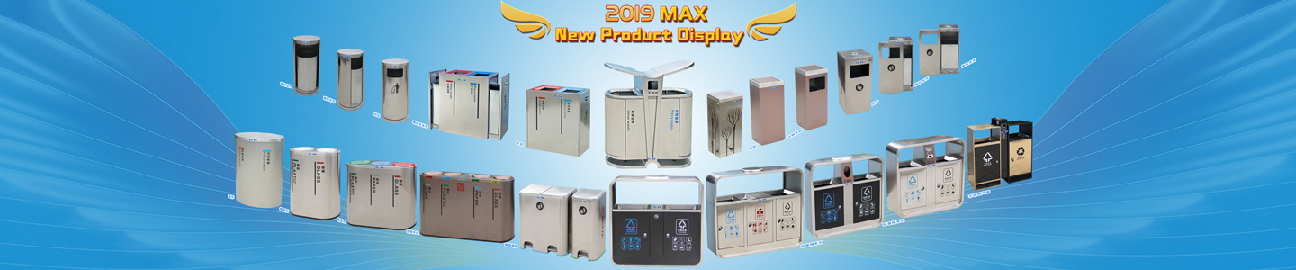 Guangzhou Max Metal Product Factory