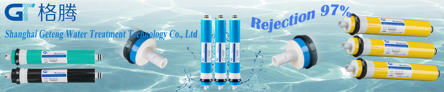 Shanghai Geteng Water Treatment Technology Co., Ltd.