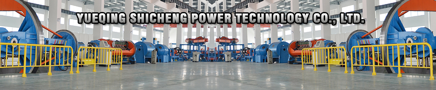 YUEQING SHICHENG POWER TECHNOLOGY CO., LTD.