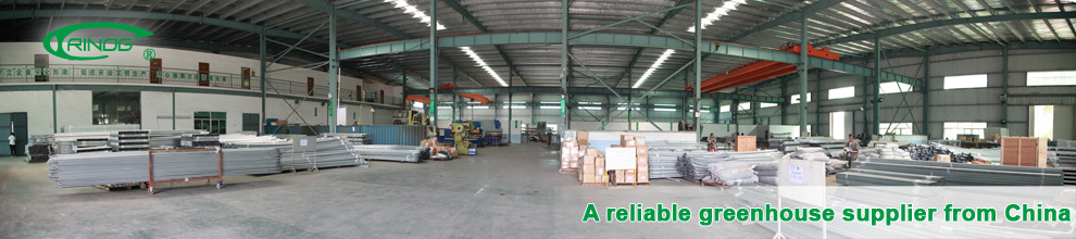 Trinog-xs (Xiamen) Greenhouse Tech Co., Ltd.