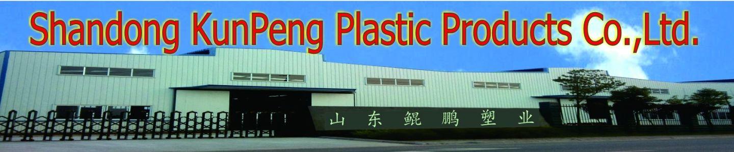 Shandong Kunpeng Plastic Products Co., Ltd.