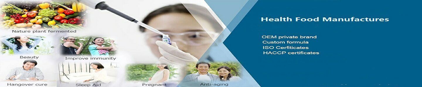 Xi Xian New Area Youen Biotechnology Co., Ltd.