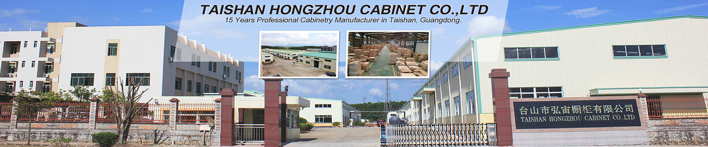 Taishan Hongzhou Cabinet Co., Ltd