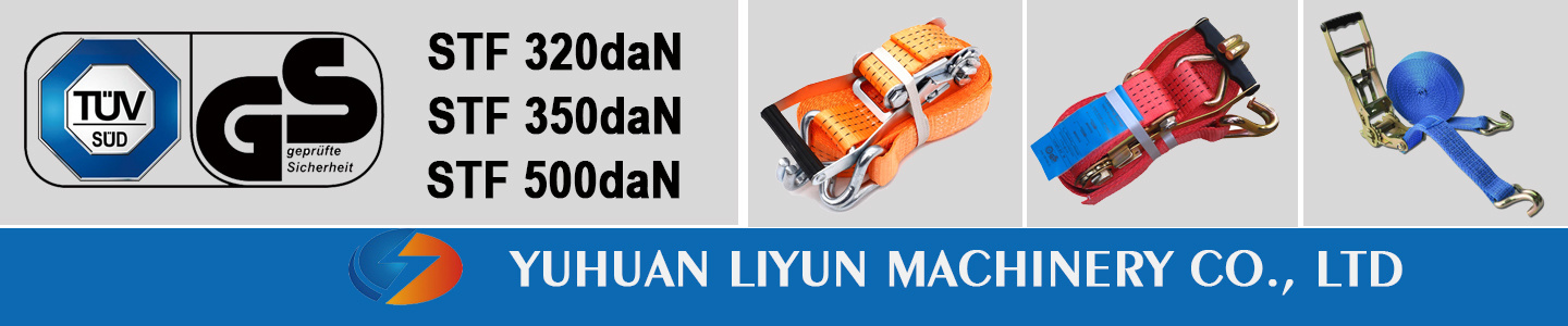 Yuhuan Liyun Machinery Co., Ltd.