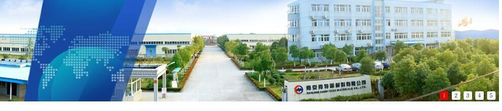 Nanjing Comptech Composites Corp.