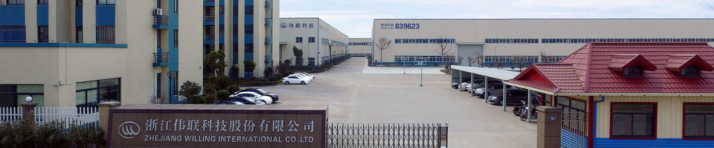 Hangzhou WILLING INTERNATIONAL CO., LTD.