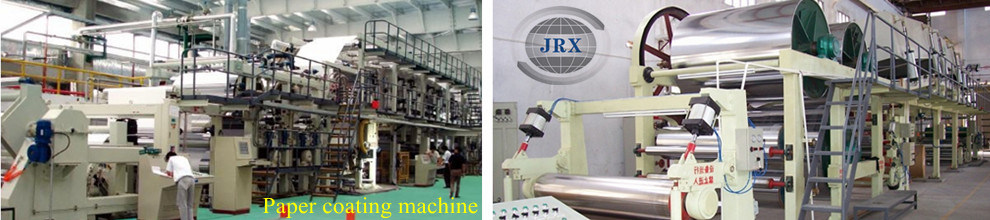 QINGDAO JIERUIXIN MACHINERY AND TECHNOLOGY CO., LTD.