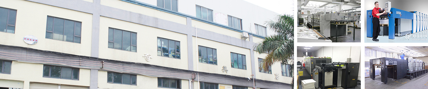 GuangZhou Qimei offset Printing Co., Ltd.