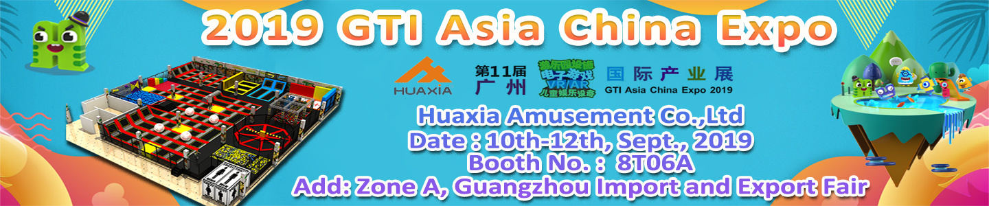 HUAXIA AMUSEMENT CO., LTD.