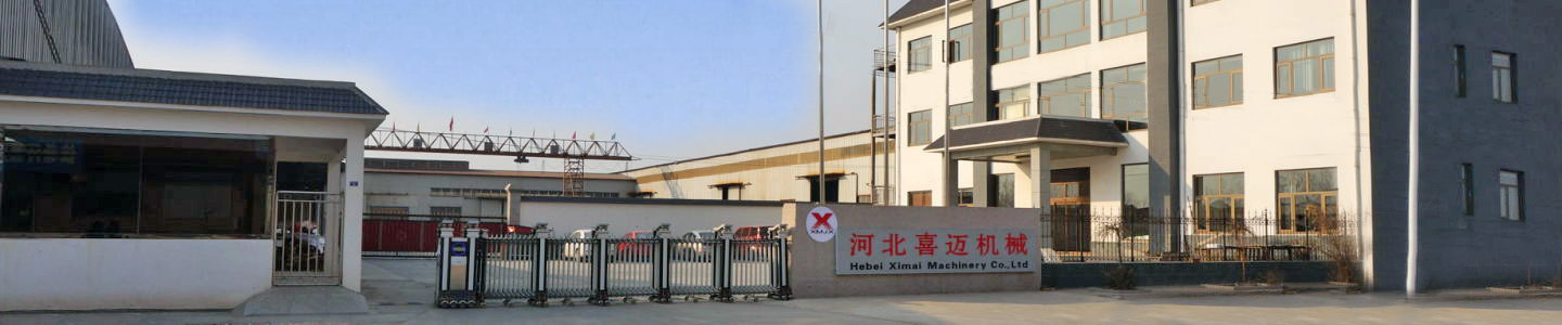 HEBEI XIMAI MACHINERY EQUIPMENT SALES CO., LTD.