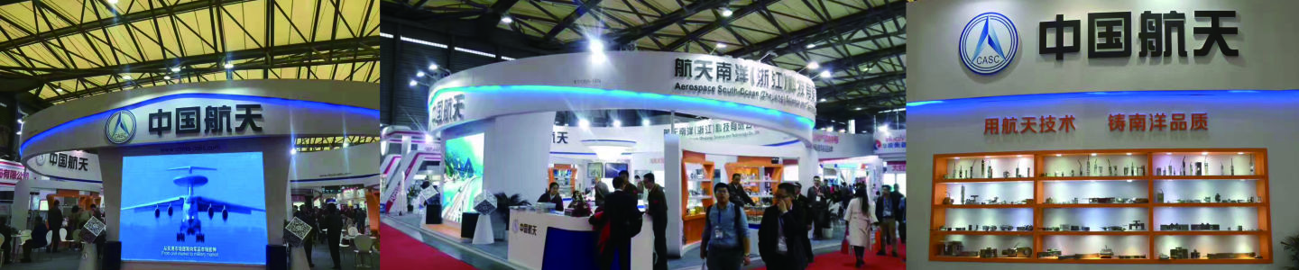 Aerospace South-Ocean(Zhejiang) Science and Technology Co., Ltd.