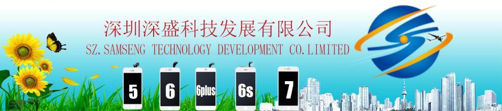 Shenzhen Samseng Technology Development Co., Limited