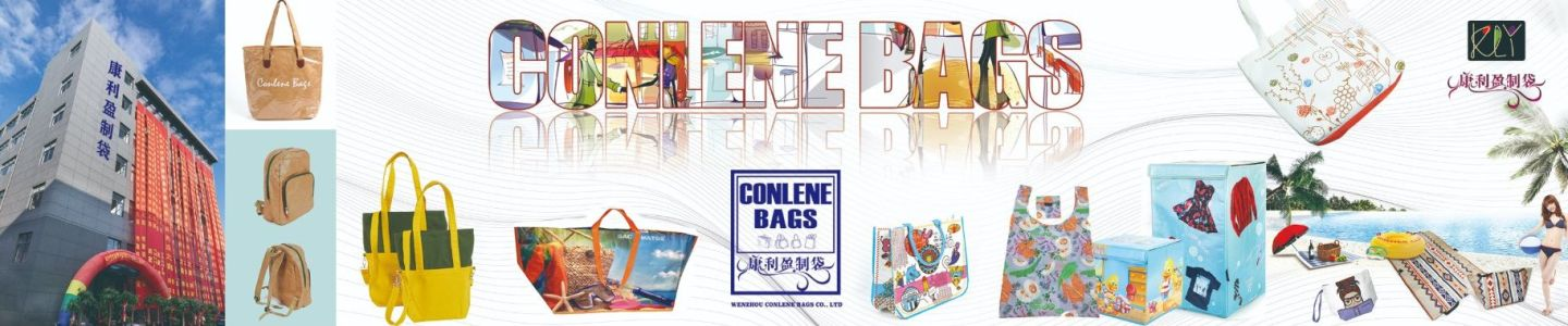 Wenzhou Conlene Bags Co., Ltd.