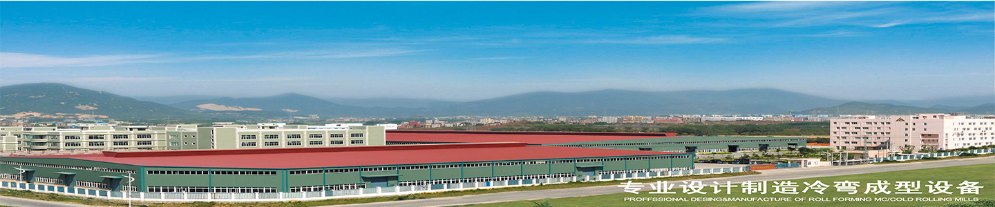 XIAMEN ZHENG LIMING METALLURGICAL MACHINERY CO., LTD.
