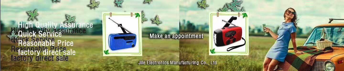 Dongguan Jile Electronics Manufacturing Co., Ltd.