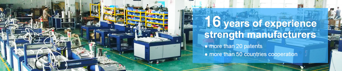 Guangzhou Daheng Automation Co., Ltd.