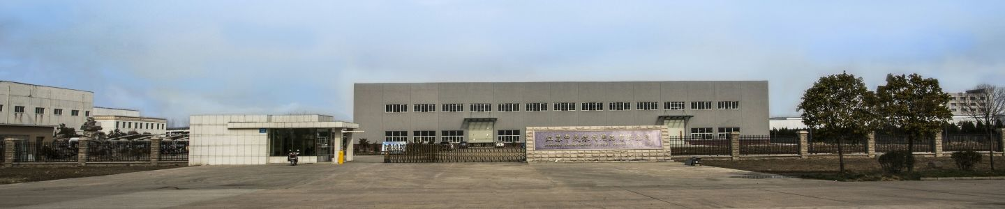 Jiangsu Zhongsheng Leisure Products Co., Ltd.
