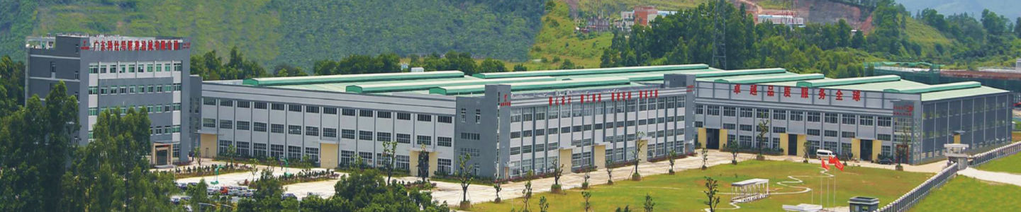 Guangdong Forstar Precision Machine Co., Ltd.