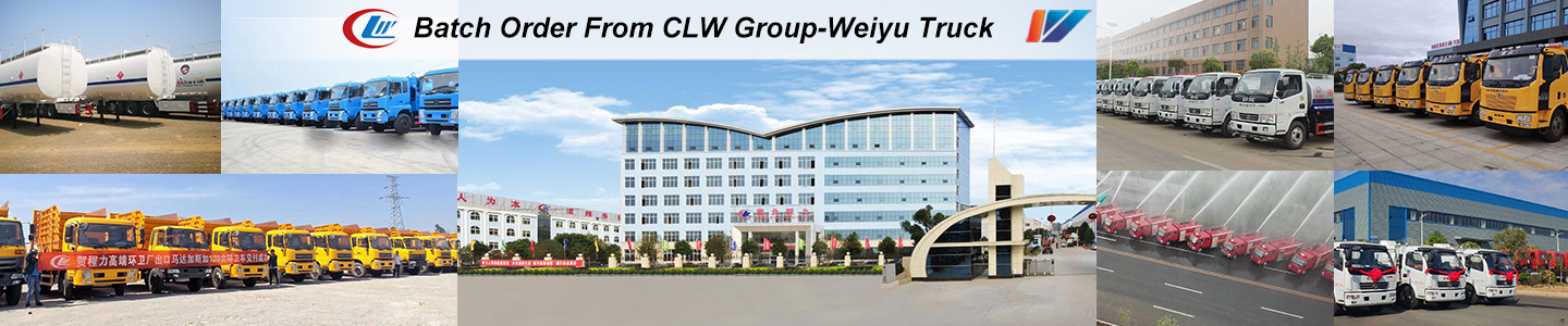 Hubei Weiyu Special Vehicles Co., Ltd.