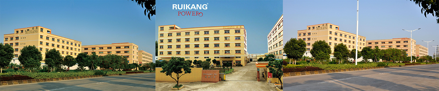 Zhongshan Ruikang Electric Appliance Co., Ltd.