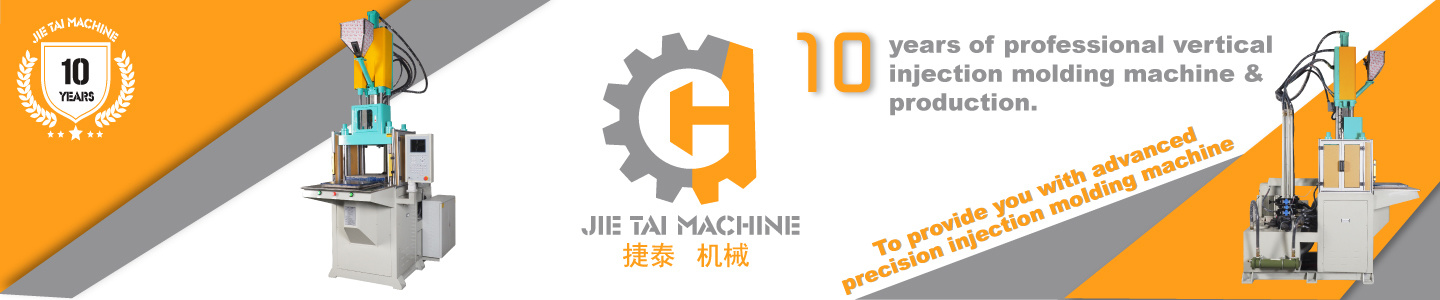 JIEYANG MACHANICAL INTERNATIONAL LIMITED