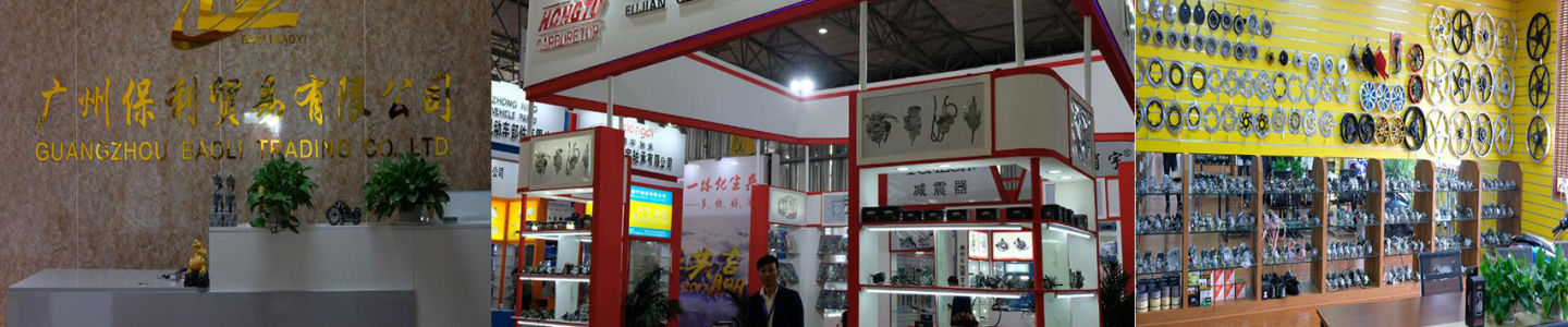 Yingnan Motorcycle Part Co., Ltd. Baiyun District Guangzhou