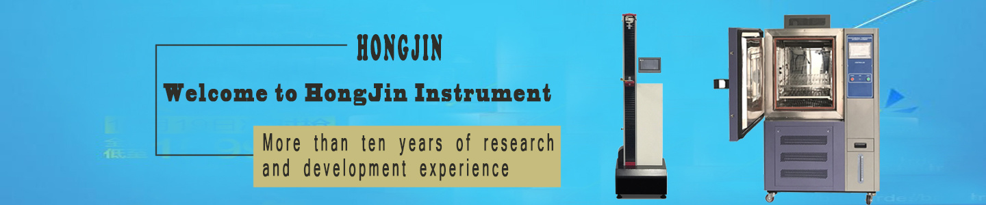 Dongguan Hongjin Test Instrument Co., Ltd.