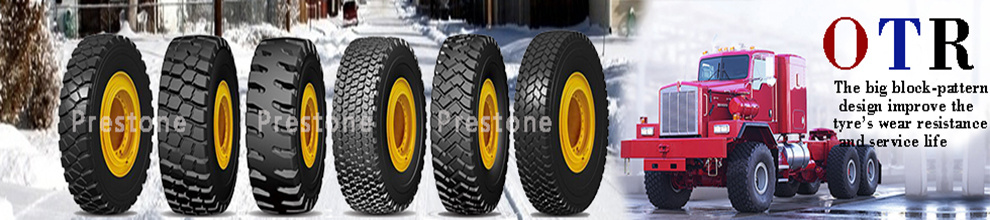 Shandong Prestone Tyre Co., Limited