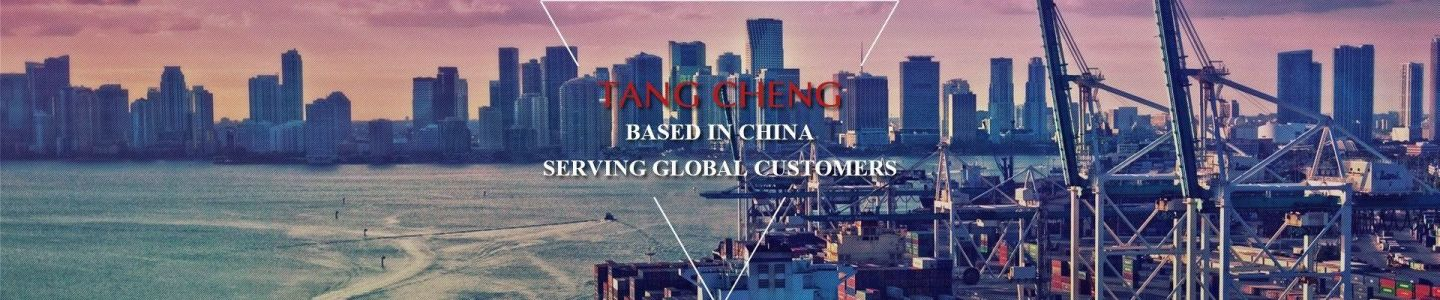 TANG CHENG INTERNATIONAL TRADE CO., LTD.