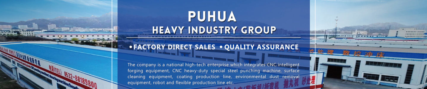 Qingdao Puhua Heavy Industrial Machinery Co., Ltd.