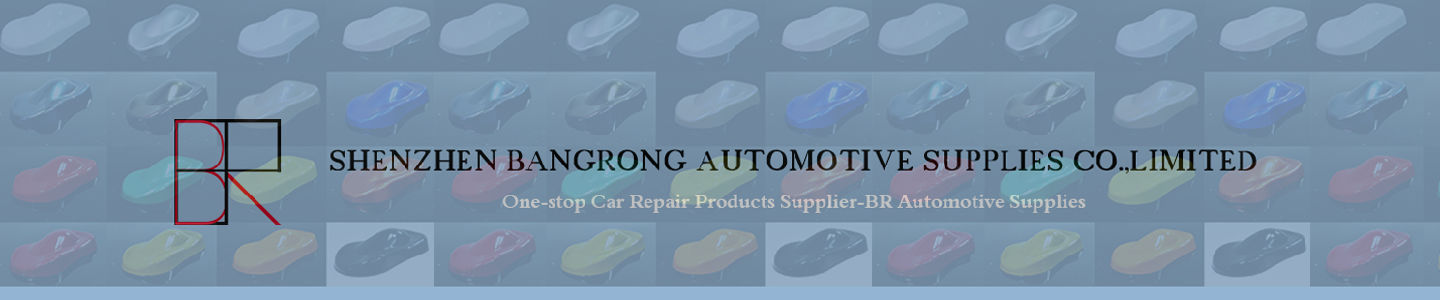Shenzhen Bangrong Automotive Supplies Co., Ltd.
