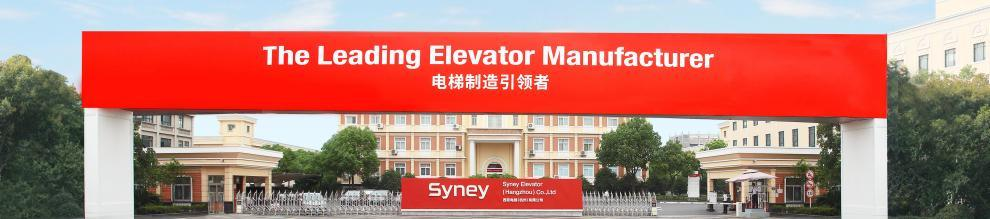 SYNEY ELECTRIC (HANGZHOU) CO., LTD.