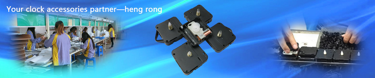 DONGGUAN HENG-RONG HARDWARE ELECTRONIC TECHNOLOGY CO., LTD.
