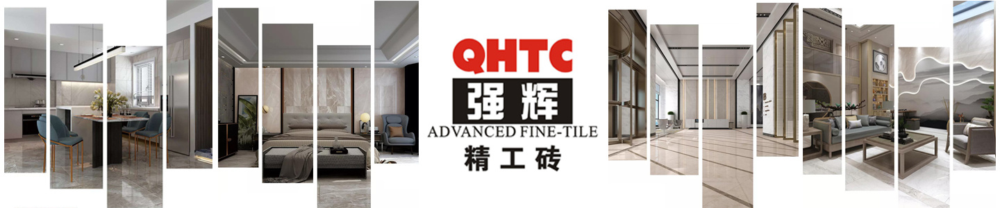 Guangdong Qianghui (QHTC) Ceramics Co., Ltd.