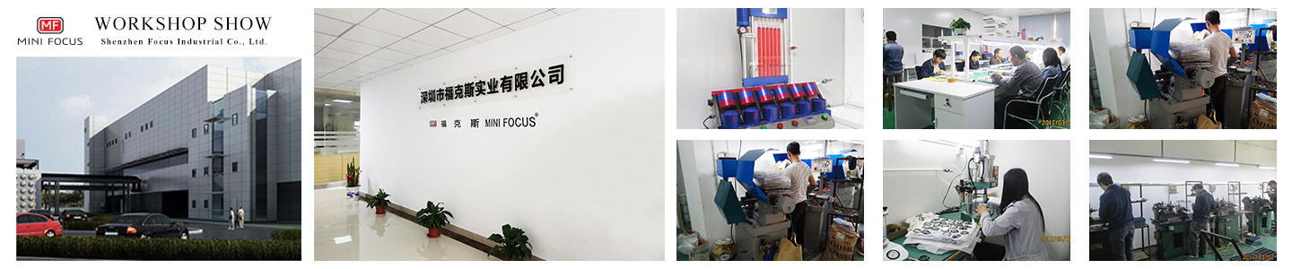 Shenzhen Focus Industries Co., Ltd.