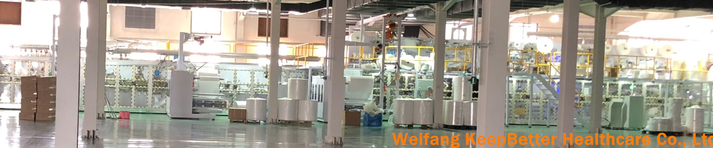 Weifang Keepbetter Healthcare Co., Ltd.